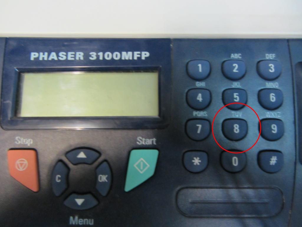 Клавиатура Xerox без факса