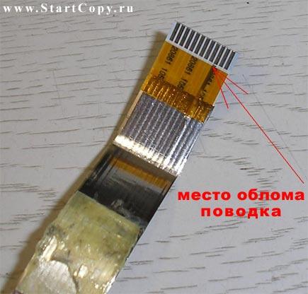Samsung 4100: стук головки сканера