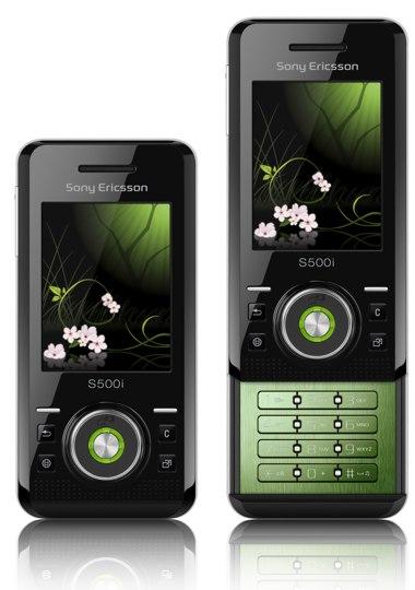 Прошивка Sony Ericsson S500i